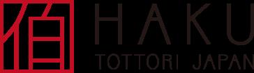 伯州綿を使ったオーガニックコットンオリジナルブランド「伯」ロゴ